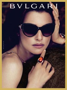 bvlgari-sunglasses